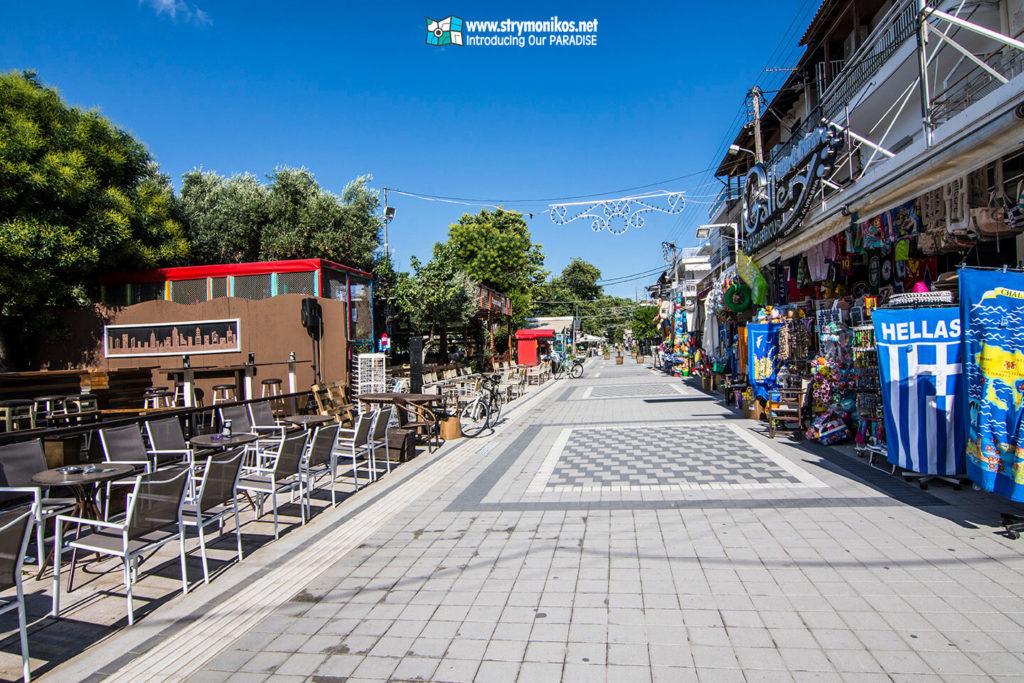 Stavros Pedestrian Zone